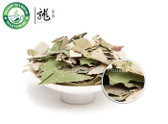 Natural Lotus Leaf Tea * Dried Lotus Leaf Slices 500g 1.1 lb