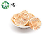 Organic Dried Lemon Slice 500g