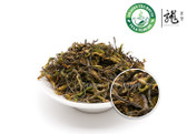 Supreme Organic GABA Green Tea 500g