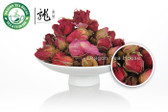 Red Rosebud Tea * Rose Tea 500g 1.1 lb