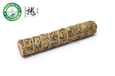 Yiwu Mountain Old Leaves Tea Pu-erh Tea Bar 130g Raw