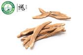 Wild Lingzhi Reishi Mushroom Slices * Ganoderma Lucidum 500g 1.1 lb
