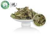 Organic Stevia * Natural Sweet Leaf Loose Tea 500g 1.1 lb