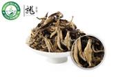Premium Moonlight White Loose Leaf Yunnan Puer Tea Raw 500g 1.1 lb