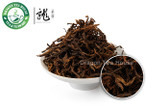 High Mountain Ancient Arbor Leaves Loose Puer Tea 500g Ripe