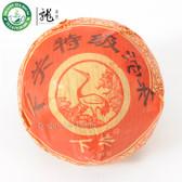 Xiaguan Te Ji Tuo Cha * Premium Grade Puer Tea 2012 Raw 100g 3.5 oz