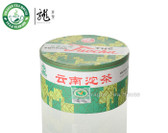 Xia Guan Xiao Fa Tuo Cha Puer Tea 2014 100g Ripe