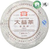 Star of Menghai Dayi Brand Pu-erh Tea 2012 Ripe 357g