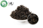 Yixing Congou * Yixing Gongfu China Black Tea 500g 1.1 lb