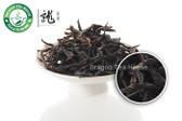 Qun Ti Xiang * Chaozhou Feng Huang Dan Cong Oolong 500g 1.1 lb