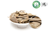 Ginkgo Leaf * Organic Dried Herbal Tea 500g 1.1 lb