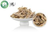 Sun-dried Yabao * Silver Pu-erh Bud Loose Puer Tea Raw 500g 1.1 lb