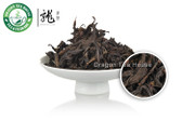 Premium Ban Tian Yao * Half Day Perish Chinese Oolong 500g