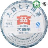 8582 * Menghai Dayi Pu-erh Tea Cake 2012 357g Raw