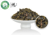 Taiwan Alishan High-mountain Oolong Tea 500g  *ON SALE*