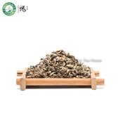 Silver Snail * Premium Handmade Jasmine Green Tea  500g 1.1 lb