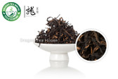 Organic Dian Hong * Yunnan Black Tea  500g