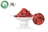 Premium Organic Goji Berry * Top Lycii Wolfberry 500g