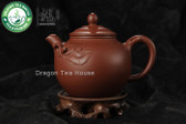 Peach * Tang Xuan Wu Yixing Zisha Clay Teapot 260ml