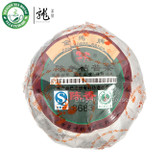 8683 * Gold Horse Puer Stuffed Tagerine Tea 2009 Ripe
