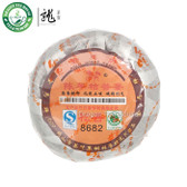 8682 * Gold Horse Puer Stuffed Tagerine Tea 2009 Ripe