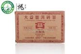 7562 * Menghai Dayi Pu-erh Tea Brick 2013 Ripe 250g