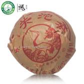 Xiaguan Jia Ji Tuo Cha Puer Tea 2013 Raw  100G 3.5 OZ