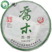 Xiaguan Arbor Tribution Puer Tea Cake 2013 357g Raw