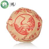 Xiaguan Jia Ji Tuo Cha Puer Tea 2014 Raw