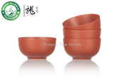 Yixing Zisha Clay Red Gongfu Teacup 20ml 0.7oz (Qty: 4 pcs)