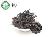 Song Zhong Dan Cong * Chaozhou Phoenix Oolong Tea 500g 1.1 lb
