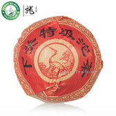 Xiaguan Te Ji Tuo Cha * Premium Grade Puer Tea 2014 Raw (Net Weight: 100g 3.5 oz)