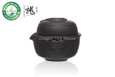 Yixing Clay Black Gongfu Tea Cup & Teapot Set