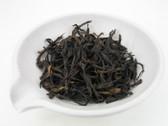 Cheng Hua * Neroli Phoenix Dancong 500g 1.1 lb
