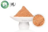 Organic Wild Dried Wu Wei Zi Extact * Schisandra Chinensis 20:1,500g 1.1 lb
