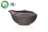 Yixing Clay Black Gongfu Tea Fair Cup * Tea Serving Pitcher 170ml