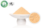 Anticancer Yun Zhi Extact * Coriolus Versicolor Polysaccharide Peptide PSP 20:1  ,500g 1.1 lb