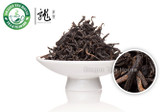 Organic Wild Tree Fengqing Dianhong * Yunnan Ye Sheng Black Tea 500g 1.1 lb