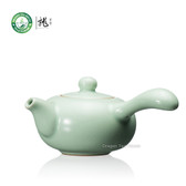 Side Handle Ru Kiln Celeste Celadon Teapot 210ml