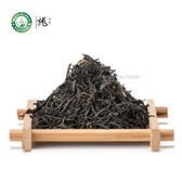 Organic Wuyi Lapsang Souchong Chinese Black Tea Free shipping 500g 1.1 lb