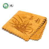 High Quality Chinese Gongfu Tea Table Cleaning Cloth Towel 30*30cm Color: Yellow