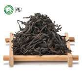 Supreme Organic China Fujian Bohea Wild Black Tea 500g 1.1 lb