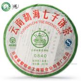 0840 * Li Ming Octagonal Pavilion Pu-erh Tea Cake 2008 357g Raw