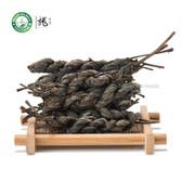 Handmade Plait Puer * Yunnan Snowy Mountain Braided Loose Puer Tea Raw 500g 1.1 lb
