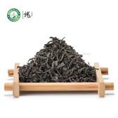 Supreme Organic Qi Men Hong Cha * Chinese Gongfu Keemun Black Tea 500g 1.1 lb