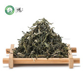 Premium Lu Shan Yun Wu * Cloud Fog Mount Lu Cloud Mist Green Tea 500g 1.1 lb