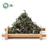Supreme Lu Shan Yun Wu * Cloud Fog Mount Lu Cloud Mist Green Tea 500g 1.1 lb