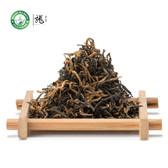 Premium Organic Wuyi Golden Buds Lapsang Souchong Chinese Loose Black Tea 500g 1.1 lb