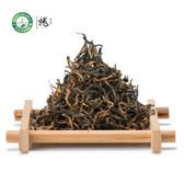 Supreme Organic Wuyi Golden Buds Lapsang Souchong Chinese Loose Black Tea 500g 1.1 lb
