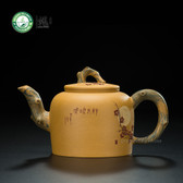 Yellow Plum Blossom Handmade Chinese Yixing Zisha Red Clay Teapot 330ml